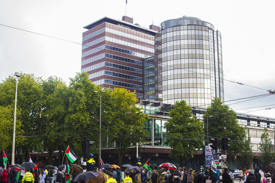 Progaza demonstratie dam for Demonstratie amsterdam